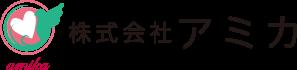 株式会社アミカ